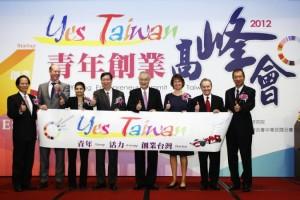 20121116-2-taiwan-gew