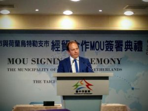 utrecht-vice-mayor-taichung-20161027-14731203_768280013312747_1951022364899168346_n